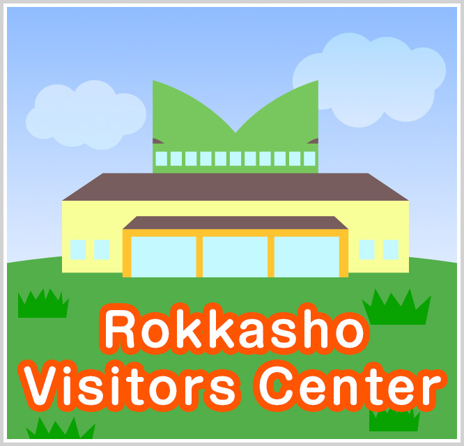 Rokkasho Visitors Center